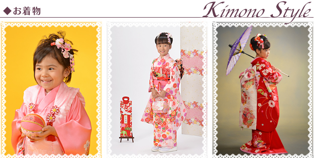 2016-753-kimono